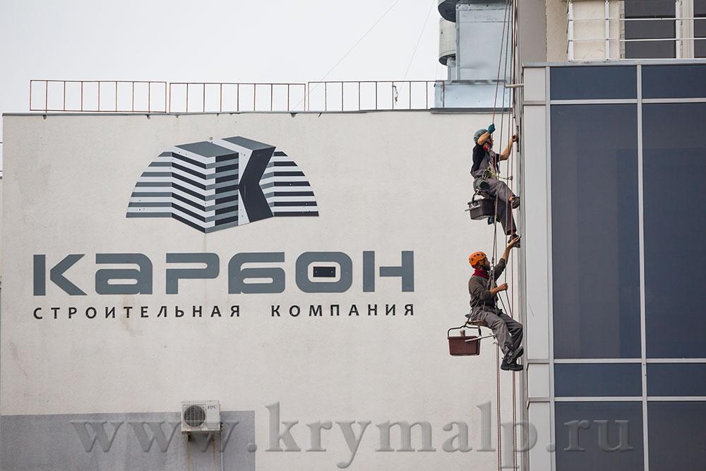 Мойка окон альпинистами в Севастополе