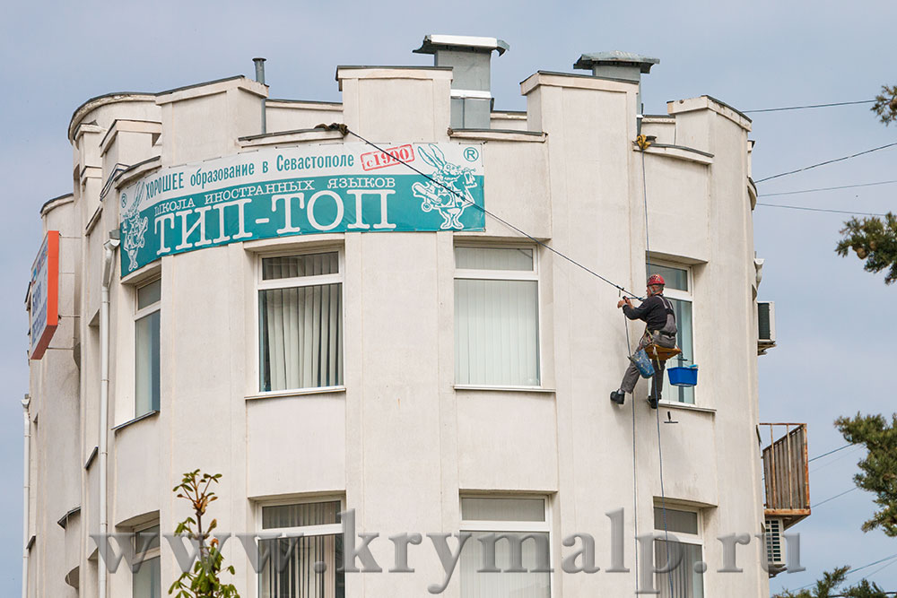 Высотные работы в Севастополе